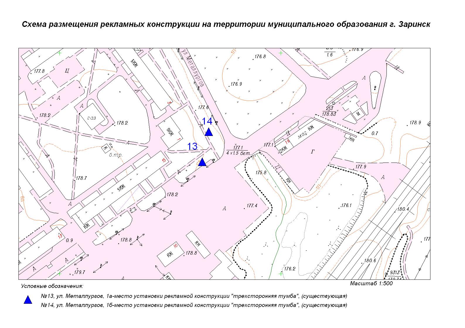 Схема размещения рекламных конструкций на территории муниципального образования